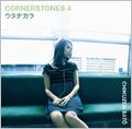 ウタヂカラ ~CORNERSTONES 4~