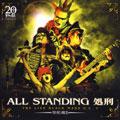 ALL STANDING処刑 THE LIVE BLACK MASS D.C.7<初回生産限定盤>