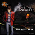 LUPIN THE THIRD JAZZ「PLAY THE STANDARDS」