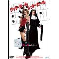 グッド・ガール&バッド・ガール[OPSD-S685][DVD] 製品画像