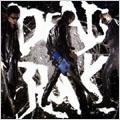Dead Rock (EU)