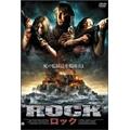 ROCK ロック[ALBSD-1255][DVD] 製品画像