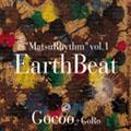 """MatsuRhythm"" vol.1 Earth Beat"
