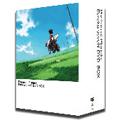 交響詩篇エウレカセブン DVD-BOX<初回限定生産版>