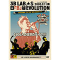3B LAB.☆S日「B」谷EVOLUTION Live at 日比谷野外音楽堂 2005.9.11雨