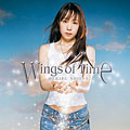Wings of Time [レーベルゲートCD]