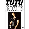 FLOWERS  [DVD+CD]
