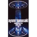 ayumi hamasaki countdown live2000-2001A