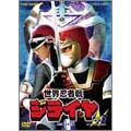 世界忍者戦ジライヤ Vol.5 完(2枚組)
