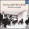 アンサンブル・ウィーン=ベルリン~木管五重奏団の楽興の時