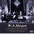モーツァルト:ピアノ四重奏曲 第1番、第2番