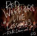 "LIVE ""Lesson 23~R&R Carnival~"" CD"