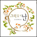 Lee Ji Hye V1