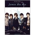Janne Da Arc ピアノ ソロ