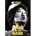 DVD POWER OF THE BASE