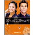変わった女、変わった男 DVD-BOX 5[ALB-0072][DVD] 製品画像