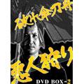 破れ傘刀舟 悪人狩り DVD-BOX 2(11枚組)