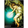 OVA 「最遊記RELOAD -burial-」 第弐巻 - 孫悟空の章 -