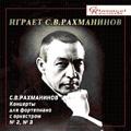 Rachmaninov Plays Rachmaninov - Piano Concertos No.2, No.3 / Sergei Rachmaninov, Leopold Stokovsky, Philadelphia Orchestra, etc