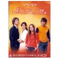 In Love with Red Bean Girl - Drama MTV & Backstage NG (Overseas Version)