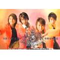 5566 C'est si bon 最棒冠軍精選  [CD+VCD]