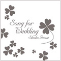 Song For Wedding