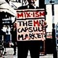 MIX-ISM
