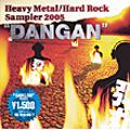 """ヘヴィ・メタル/ハード・ロック・サンプラー 2005 """"弾丸"""""""