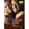 カール・ベーム/モーツァルト: 歌劇「フィガロの結婚」 / カール・ベーム, ウィーン・フィルハーモニー管弦楽団 [UCBG-9105]