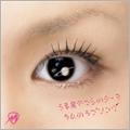 うる星やつらのテーマ ~ラムのラブソング~ / 「ミィ」 [CD+DVD]