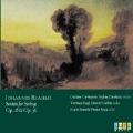 Brahms : The 2 String Sextets Op.18 & 36 / Carmignola , Zanchetta , Poggi ,  Merlini , Brunello , Rossi