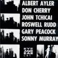 New York Eye & Ear Control [Digipak]