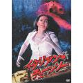 イタリアン・チェーンソー[ALCD-0096][DVD] 製品画像