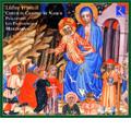 モンセラートの朱い本 1399 -俗世間と巡礼 中世スペインのさまざまな音楽 / クリストフ・デリーニュ指揮, ミレナリウム, ナミュール室内合唱団, 他