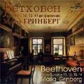 BEETHOVEN:32 PIANO SONATAS VOL.4:NO.11-NO.14:MARIA GRINBERG(p)