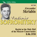 Vladimir Sofronitsky Vol.9 -Recital at the Maly Hall of the Moscow Conservatoire (6/8/1958)