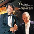 Brahms: Piano Concerto No.1 Op.15; Mozart: Die Zauberflote Overture K.620; Sibelius: Impromptu Op.5-5 / Izumi Tateno, Akeo Watanabe, Japan PO
