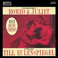 チャイコフスキー;幻想序曲「ロメオとジュリエット」|R.シュトラウス;「ティル オイレンシュピーゲルノ愉快ないたずら」/ミュンシュ  [XRCD]
