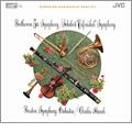 ベートーヴェン:交響曲第5番「運命」 Op.67; シューベルト:交響曲第8番「未完成」 D.759 (5/2/1955)  / シャルル・ミュンシュ指揮, BSO<初回生産限定盤>