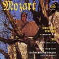 モーツァルト:ヴァイオリンとヴィオラのための協奏交響曲 変ホ長調 K.364 ヴァイオリンとヴィオラのための二重奏曲 変ロ長調 K.424