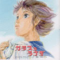 大島ミチル/「ガラスのうさぎ」オリジナル・サウンドトラック [AMGM-0002]