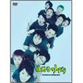 はねるのトびら Vol. 1&2 DVD-BOX<初回生産限定版>