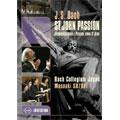 J.S.Bach: St. John Passion BWV245/ Masaaki Suzuki