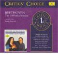 Beethoven: Violin Sonatas No.1-No.10 / Gidon Kremer(vn), Martha Argerich(p)