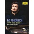 Ivo Pogorelich in Castello Reale di Racconigi -Chopin, Haydn, Mozart / Ivo Pogorelich