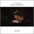 左手のシャコンヌ - 左手の為のピアノ作品集 / 智内威雄