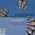 A.Brincken: Geistliche Chorwerke -Messe (In Latein) Op.17, Vier Geistliche Gesange (In Deutsch & Latein) Op.16, etc (2/2002, 10/2004) / Julia Chutoretzkaja(cond), Jugendkammerchor St. Petersburg