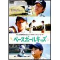 佐保祐樹 - TOWER RECORDS ONLIN...