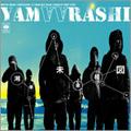 湘南未来絵図  [CD+DVD]<初回限定盤>
