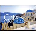 エーゲ海・猫たち楽園の島々[SDA-56][DVD] 製品画像